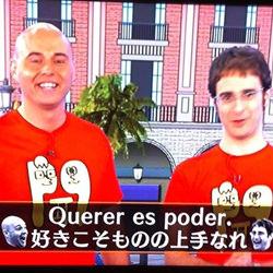 Magi y Alejandro en aparición en televisión de escucha español