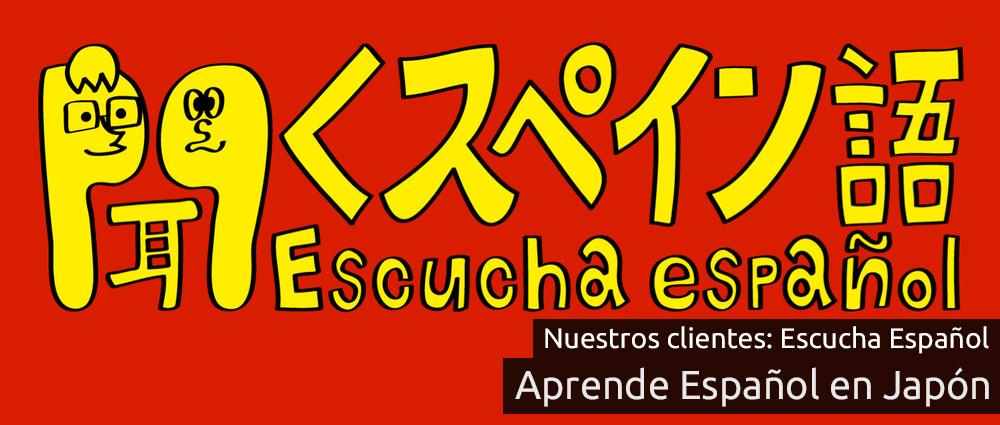 Diseño escucha español
