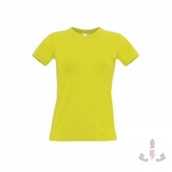 Color 986 (Pixel Lime)