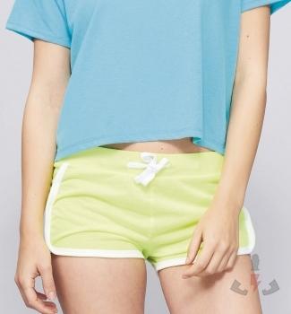 Pantalones Sols Janeiro 01697