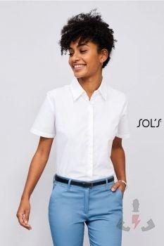 Camisas Sols Elite W 16030