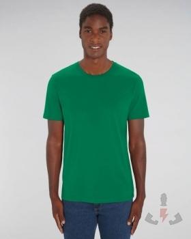 Color C029 (Varsity Green)