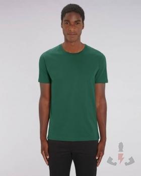 Color C224 (Bottle Green)