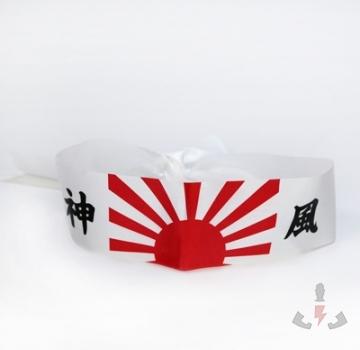Cinta Japonesa Full Print FPZK60